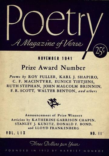 1941年11月诗刊封面