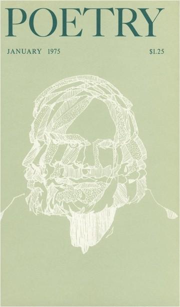 1975年1月诗刊封面