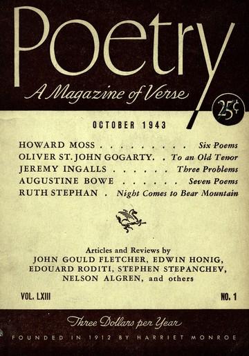 1943年10月诗歌杂志封面