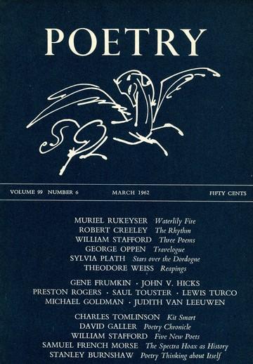 1962年3月诗歌杂志封面