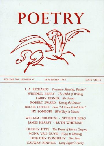 1962年9月诗歌杂志封面