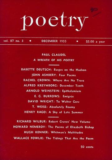 1955年12月诗歌杂志封面