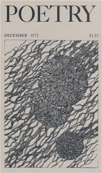 1972年12月诗歌杂志封面
