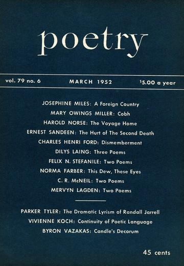 1952年3月诗歌杂志封面