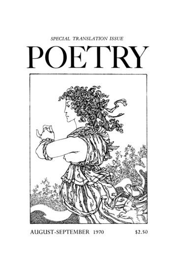 1970年8月诗歌杂志封面