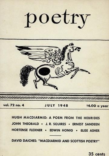 1948年7月诗刊封面
