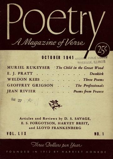 1941年10月诗刊封面