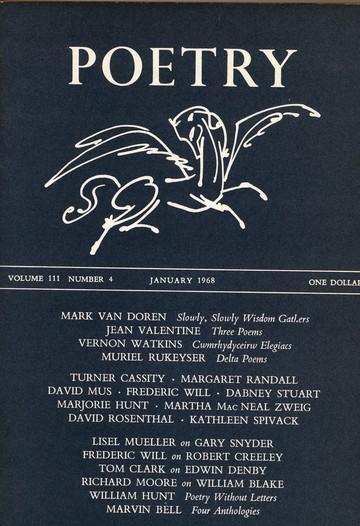 1968年1月诗刊封面