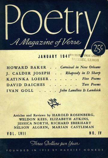 1941年1月诗歌杂志封面