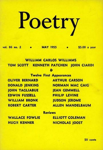 1955年5月诗刊封面