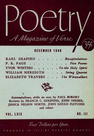 1946年12月诗刊封面