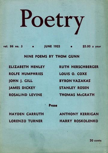 1955年6月诗刊封面