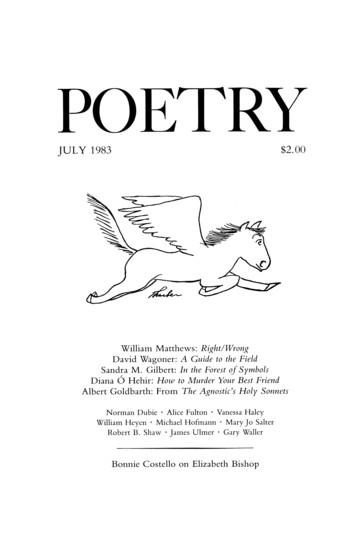 1983年7月诗歌杂志封面