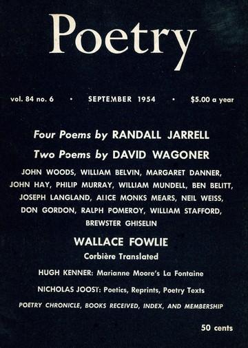 1954年9月诗歌杂志封面