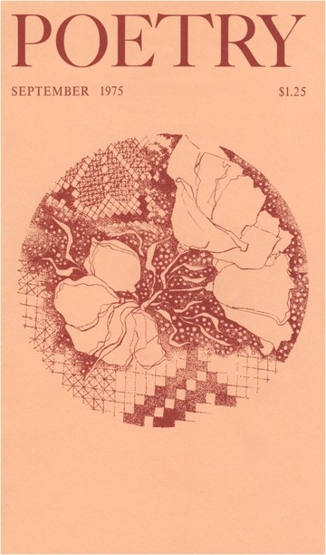 1975年9月诗刊封面