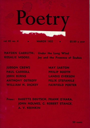 1955年3月诗歌杂志封面
