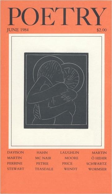 1984年6月诗刊封面