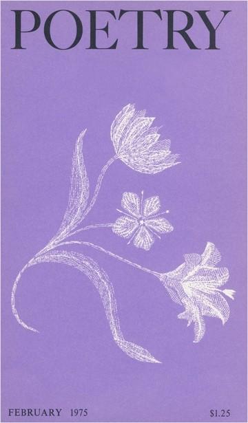 1975年2月诗刊封面