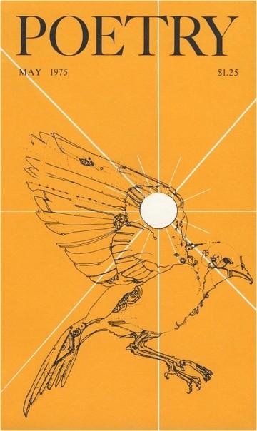 1975年5月诗刊封面