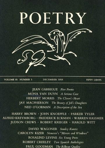 1958年12月诗歌杂志封面