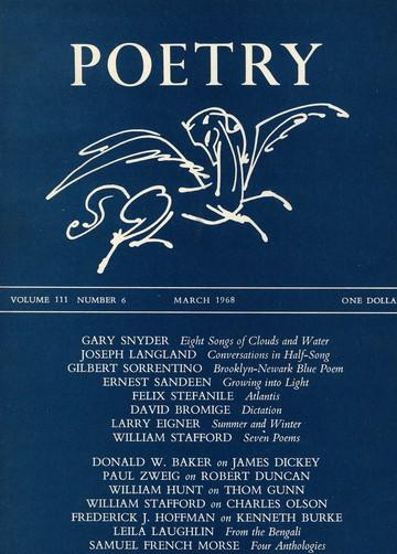 1968年3月诗歌杂志封面