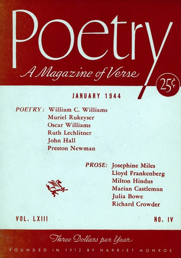 1944年1月诗刊封面