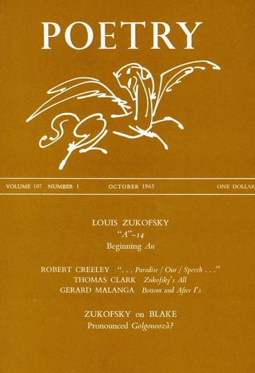 1965年10月诗刊封面