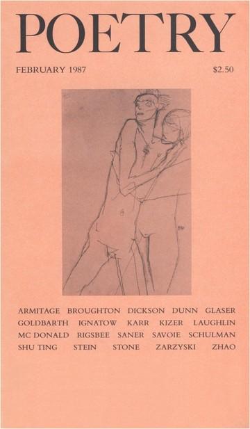 1987年2月诗歌杂志封面