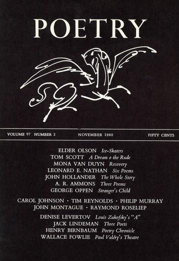 1960年11月诗刊封面