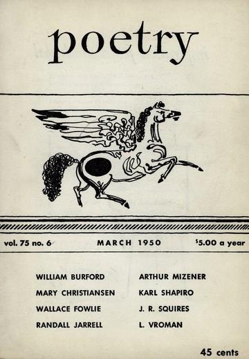 1950年3月诗刊封面
