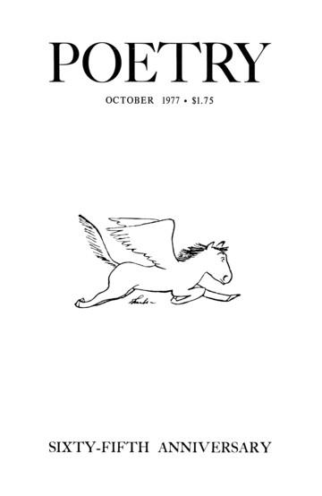 1977年10月诗刊封面