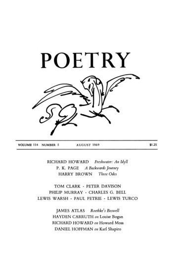 1969年8月诗刊封面