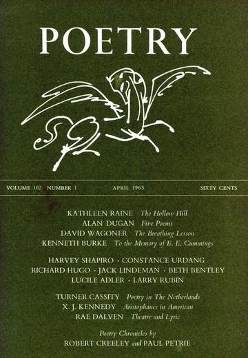 1963年4月诗刊封面