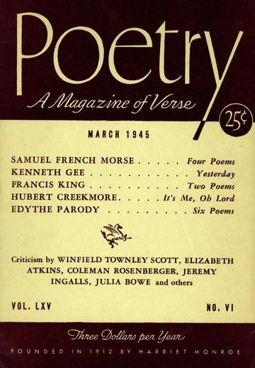 1945年3月诗刊封面