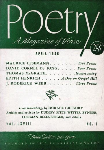 1946年4月诗刊封面