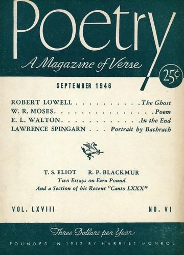 1946年9月诗歌杂志封面
