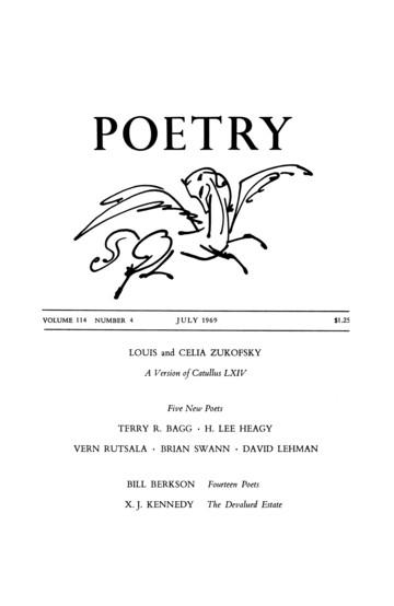 1969年7月诗歌杂志封面