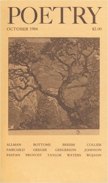 1984年10月诗歌杂志封面