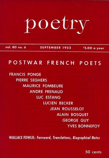 1952年9月诗刊封面