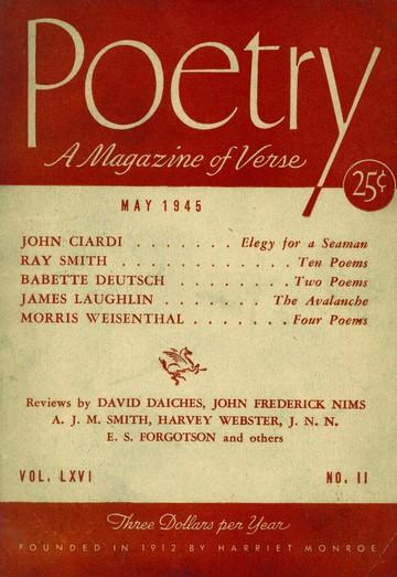 1945年5月诗刊封面