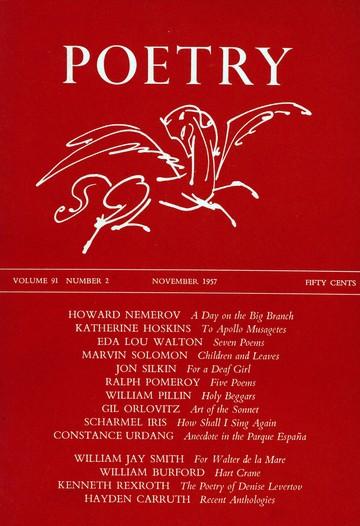 1957年11月诗歌杂志封面