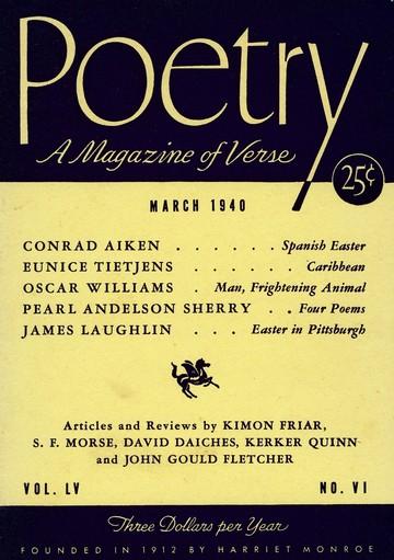 1940年3月诗刊封面