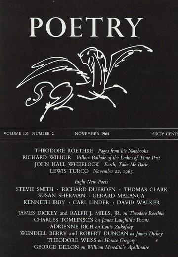 1964年11月诗刊封面
