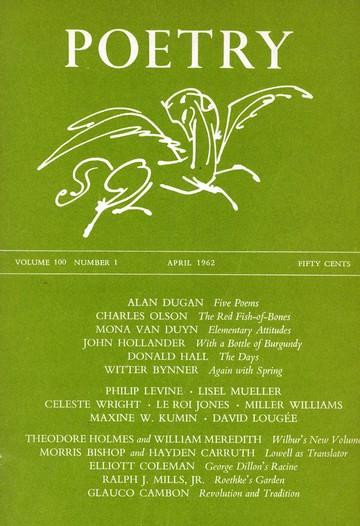 1962年4月诗刊封面