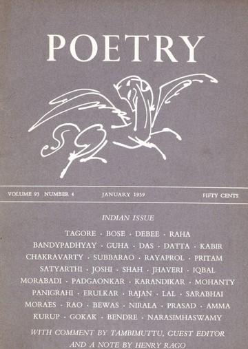1959年1月诗刊封面