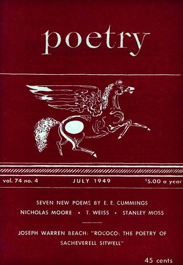 1949年7月诗歌杂志封面