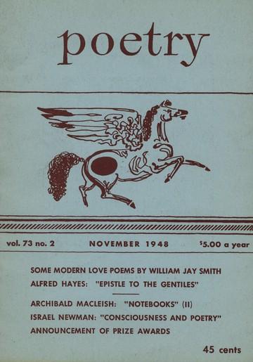 1948年11月诗刊封面