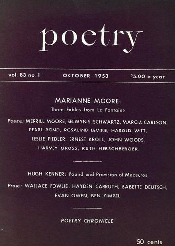 1953年10月诗刊封面