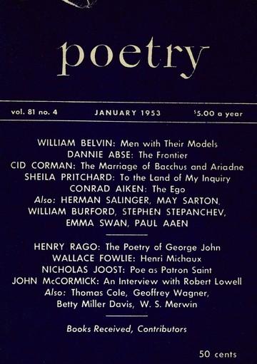 1953年1月诗刊封面