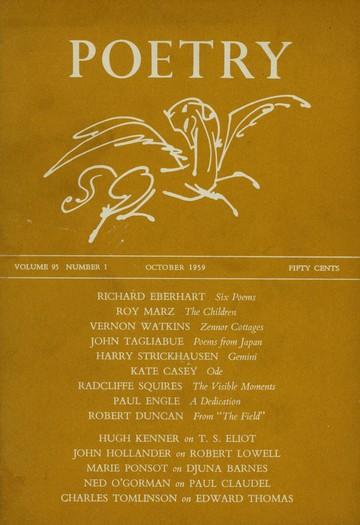 1959年10月诗歌杂志封面